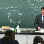 生物教育研究会